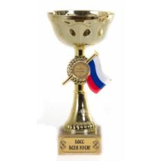 Подарочный кубок-чаша с триколором Босс всея Руси