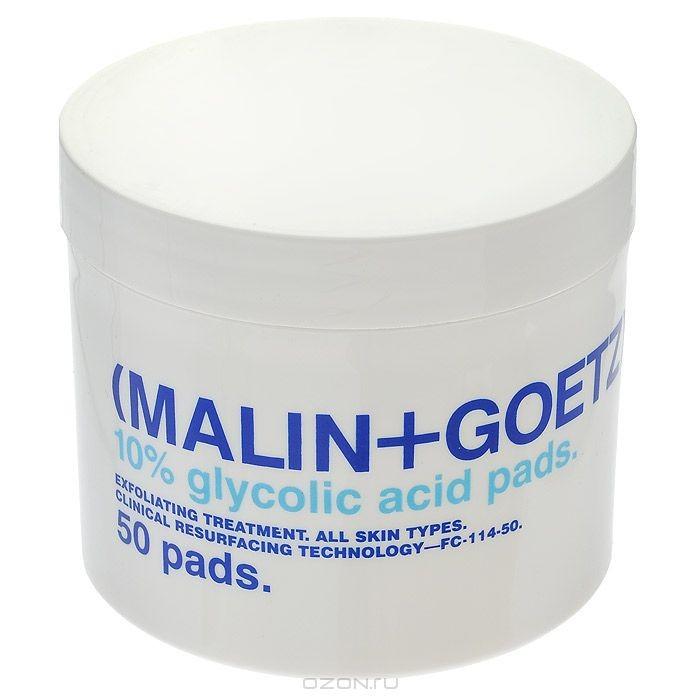 Диск-скраб для лица, для очищения кожи Malin+Goetz , 50 шт