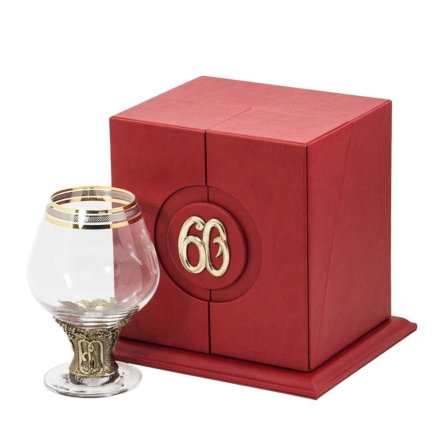 Подарок мужчине на юбилей 60 лет