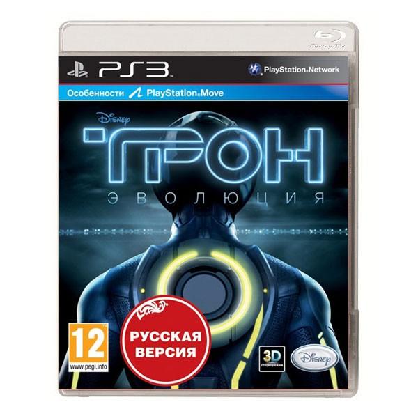 Игра Трон: Эволюция (PS3)