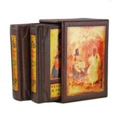 Комплект книг Русская икона и религиозная живопись