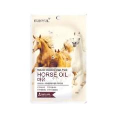 Тканевая маска для лица с лошадиным маслом