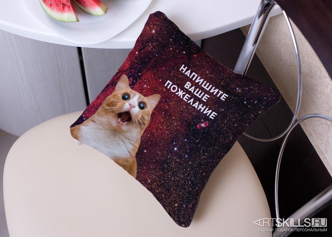 Именная подушка «Космический кот»