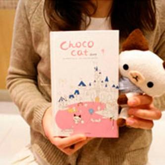 Ежедневник Choco cat
