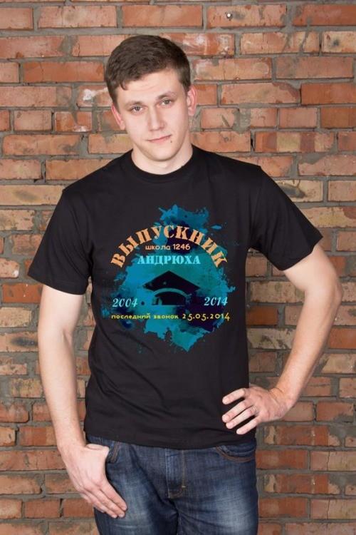 Мужская футболка с вашим текстом Выпускнику