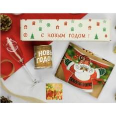 Женский подарочный набор С Новым Годом!