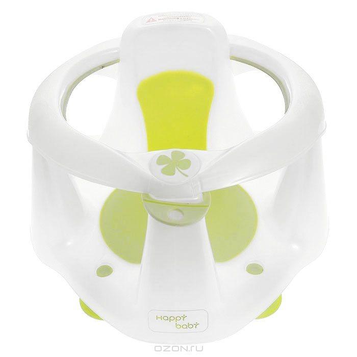 Детское сиденье для ванной Happy Baby, цвет: белый, салатовый
