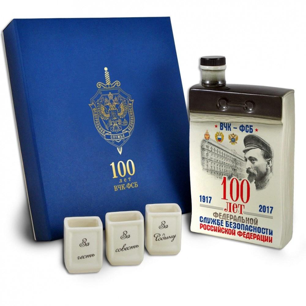 Подарочный набор 100 лет ФСБ