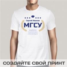 Именная футболка Выпускник института 2017