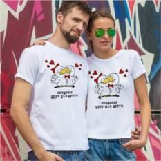 Парные футболки «Друг для друга»