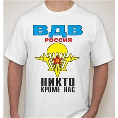 Мужская футболка ВДВ Россия