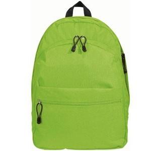Рюкзак «Тренд»