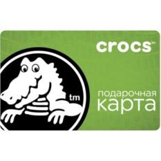 Электронный сертификат Crocs