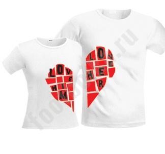 Парные футболки Love Him/Her мозаика