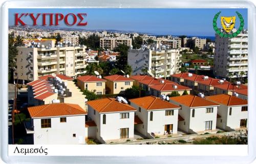 Сувенирный магнит на холодильник: Кипр. Лимасол