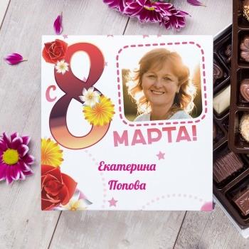 Бельгийский шоколад в подарочной упаковке Женский день