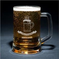 Пивная кружка Birthday Mug