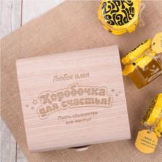 Подарочный набор мёда Для счастья