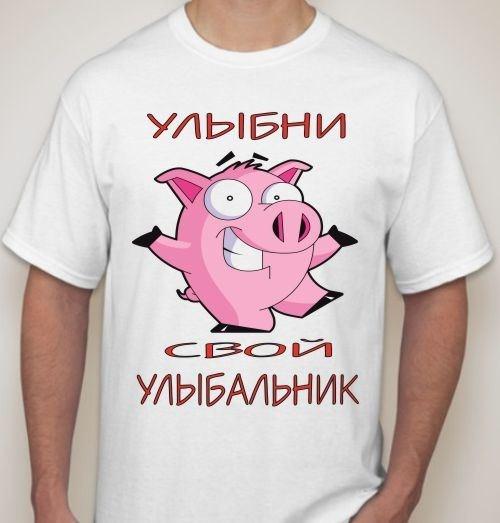 Картинка для, прикольная картинка на футболку мужчине