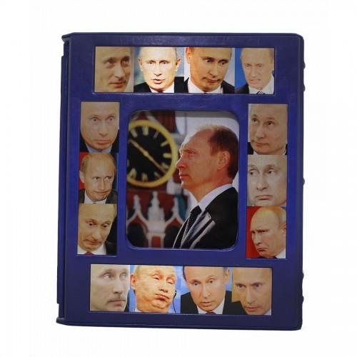 Подарочная книга Путин. Фотоальбом