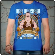 Мужская футболка Поддубный, russian pride