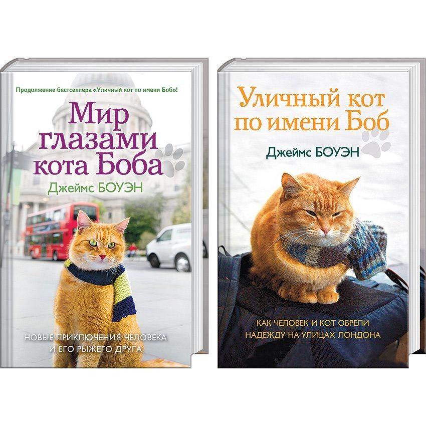 Сборник в 2 книгах