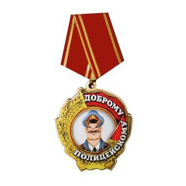 Медаль «Доброму полицейскому»