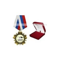 Орден Главному мафиози-1