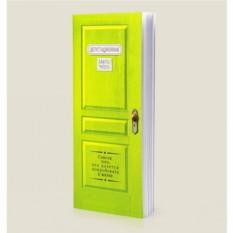 Блокнот-дверь Дегустационная