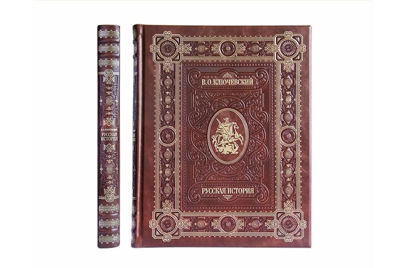 Книга «Русская история»