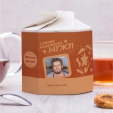 Чайный набор Самому надёжному мужу 2 с вашим фото