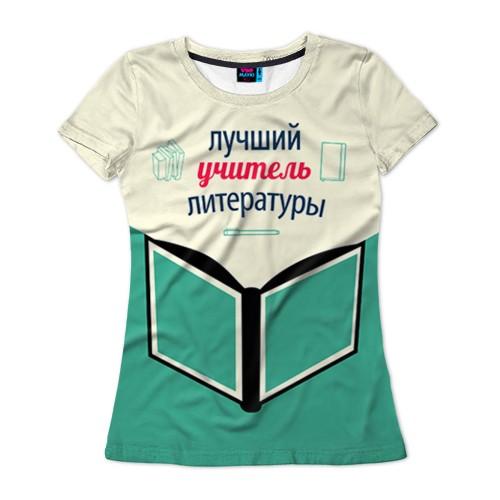 Женская футболка 3D Лучший учитель литературы