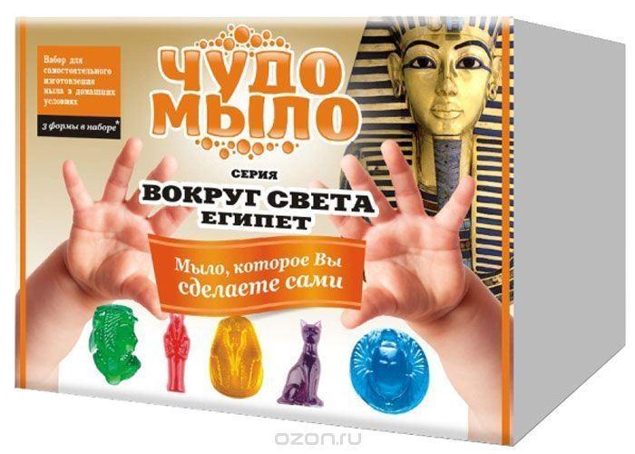 Набор чудо-мыло Египет