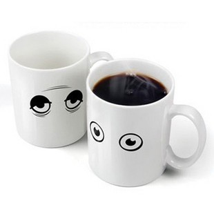 Кружка с глазами Бодрое Утро!