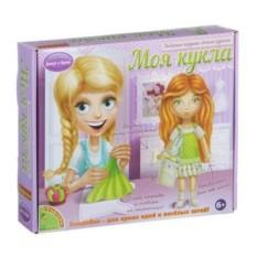 Набор для творчества Любимая кукла своими руками