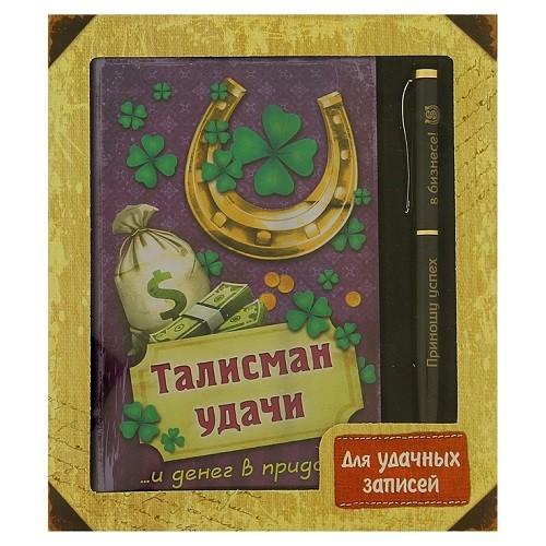 Подарочный мини-набор ТАЛИСМАН УДАЧИ