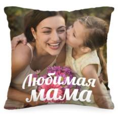 Подушка с вашим фото «Любимая мама»