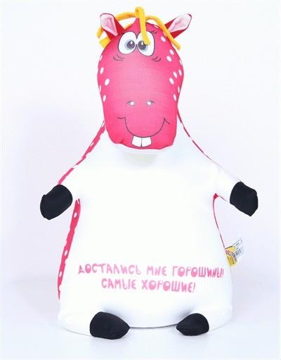 Антистрессовая подушка-игрушка Зебрик малый