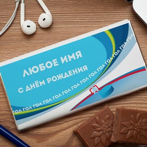 Шоколадная открытка Хоккей