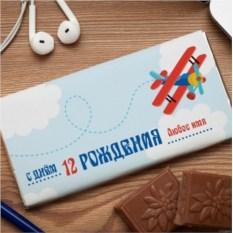 Шоколадная открытка Самолётик