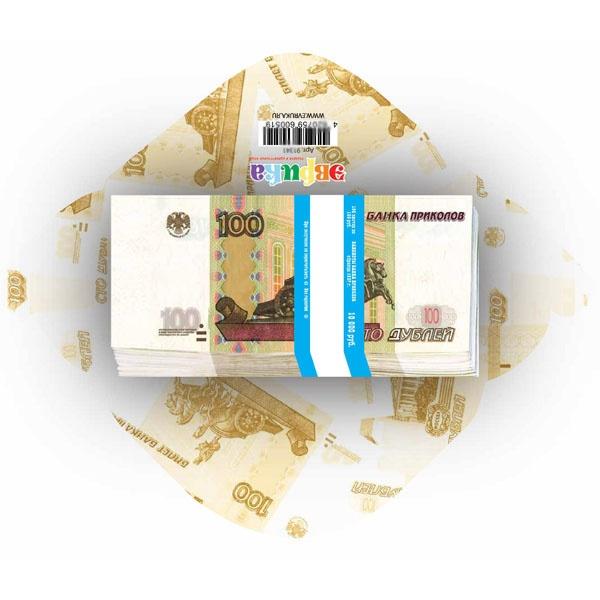 Конверт Гигант 100 рублей, Эврика