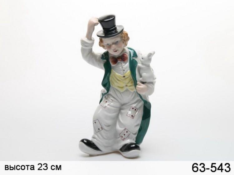 Фарфоровая статуэтка Клоун в шляпе Hangzhou Jinding