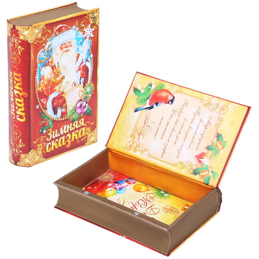 Упаковка в виде книги 131