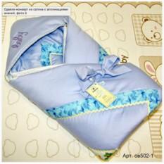 Голубое одеяло-конверт из сатина с аппликациями