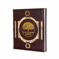 Родословная книга Золотое древо