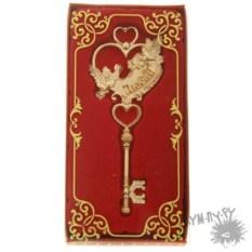 Золотой ключик Любви и гармонии (В коробке)