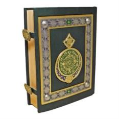 Подарочная книга Коран. Перевод Османова