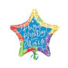 Фольгированная звезда С днем рождения от всех