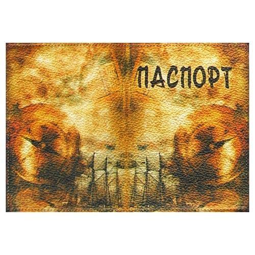 Обложка кожаная на паспорт Компас