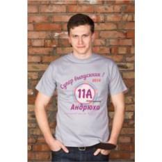 Мужская футболка с вашим текстом Супер выпускник